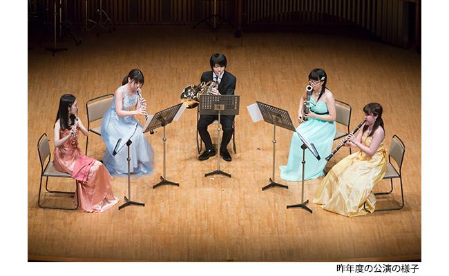 若い芽の音楽会