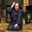 松竹大歌舞伎 幕別公演