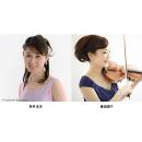 3歳からのコンサート II ヴァイオリン