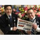 北海道寄席 第14回札幌福北寄席