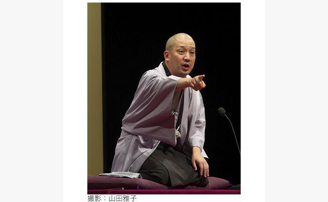 【公演中止】春風亭一之輔のドッサりまわるぜ2020(北見公演)