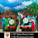 きかんしゃトーマスファミリーミュージカル「ソドー島のたからものVol.2」【札幌】