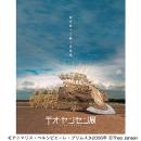 テオ・ヤンセン展【前売券】