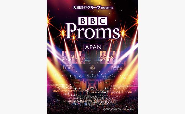 BBC Proms JAPAN 2019 Prom4