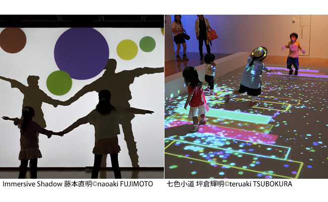 【前売】魔法の美術館