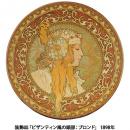 ≪函館≫ミュシャ展~運命の女たち~