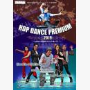 HDP DANCE PREMIUM 2019