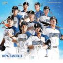 【旭川開催】北海道日本ハムファイターズ(1塁)VS.埼玉西武ライオンズ(3塁)