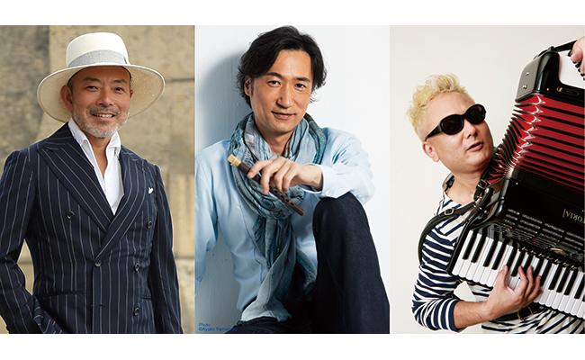 東儀秀樹×古澤巌×coba コンサートツアー2018