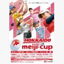 北海道 meiji カップ