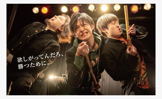 札幌演劇シーズン2021-夏 きまぐれポニーテール「King of Rock'n Roll」