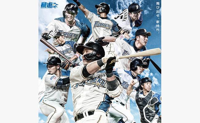 【帯広開催】北海道日本ハムファイターズ(3塁)VS.埼玉西武ライオンズ(1塁)