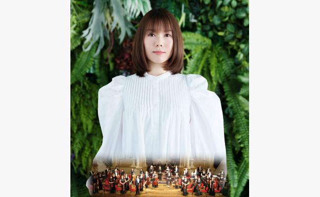 半﨑美子withどさんこクラシックオーケストラ ~心にビタミン、明日を拓こう~