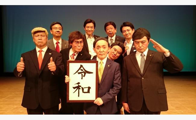 ザ・ニュースペーパー in 札幌