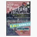 """MDP2021 """"Parfum"""""""
