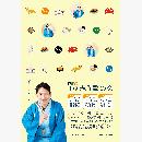 札幌 志う歌の会 第十二回