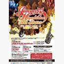 ジミー東原オールスターズ 北海道ツアー2018【札幌開催】