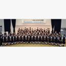 第52回HBC少年少女合唱団定期演奏会