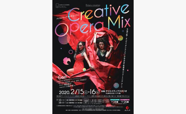 Creative Opera Mix