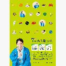 札幌 志う歌の会 第十七回