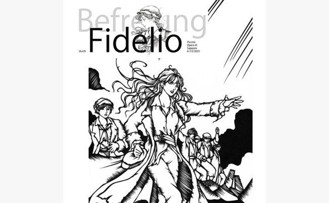 札幌室内歌劇場オペラ「フィデリオ」