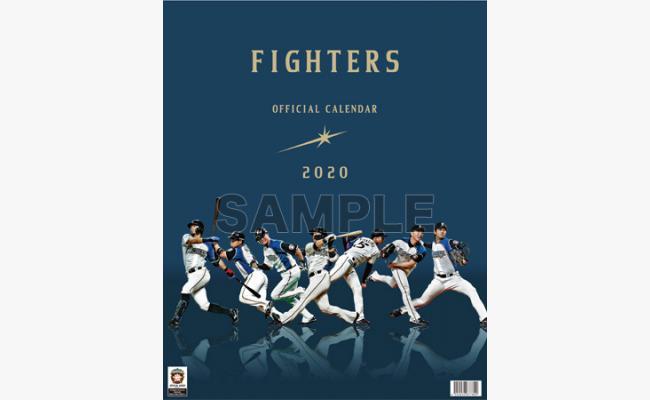北海道日本ハムファイターズ オフィシャルカレンダー