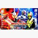 仮面ライダースーパーライブ2021