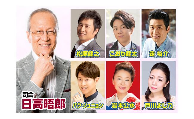 STVラジオ 日高晤郎ショー特別企画 明日への贈り物 Part3.