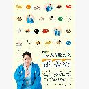 札幌 志う歌の会 第十四回